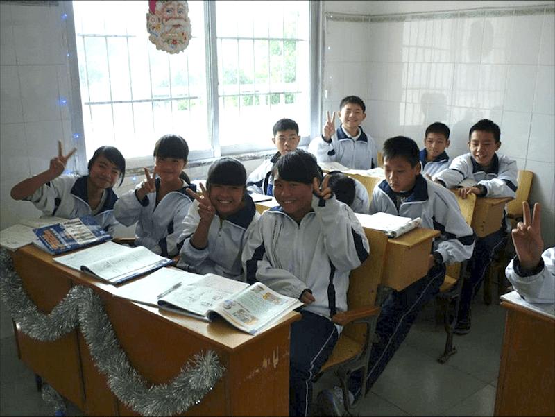 Escola de Inglês na China