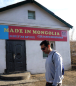 Made in Mongolia